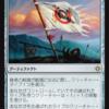 【勝者の戦旗】全体強化12枚体制のビートダウンを今ここに【金属ミミック】