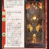 【安価モダン】ケルドの炎入りゴブリンアグロで遊ぼう!